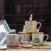 馬克杯日式Zakka創意貓咪和魚陶瓷杯子卡通小兔子帶勺蓋牛奶水杯-黑色地帶