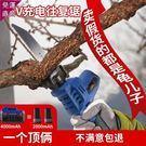 電鋸鋰電電鋸充電式往復鋸馬刀鋸家用小型迷你手鋸電動鋸子木工多功能 充電電鋸【快速出貨】