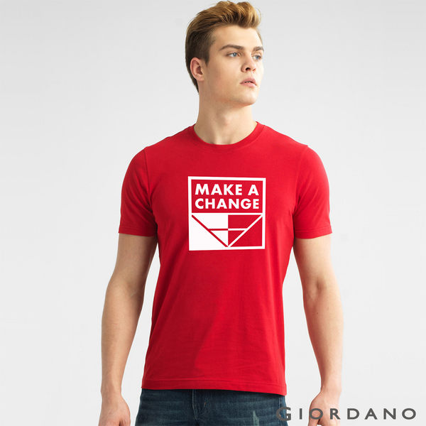 【GIORDANO】男裝英文字母印花純棉修身短袖T恤(54 高貴紅 )