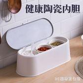 多功能調料盒置物架調料瓶收納架調味罐收納盒調味品廚房用品套裝PH4024【3C環球數位館】