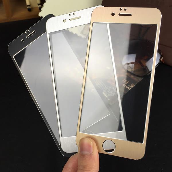 清倉 Apple iphone6 4.7吋 / iphone 6s Plus 5.5吋 鋁鈦合金屬 9H鋼化膜強化玻璃保護貼 螢幕玻璃貼