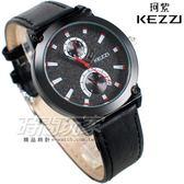 KEZZI珂紫 雙環造型數字指針錶 高質感 皮革錶帶 防水手錶 中性錶/男錶 黑色 KE1667黑