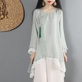 中国风复古文艺改良汉服棉麻上衣女中长款春装民族风中式禅意茶服 茱莉亞