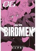BIRDMEN~鳥男~  06