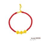 J'code真愛密碼 花漾美姬黃金/紅色編繩手鍊