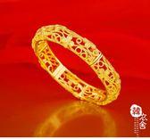 鍍金手鐲 - 旭平首飾仿黃金鏤空手鐲女復古鍍金鐲子新娘結婚飾品婚慶飾品手環【韓衣舍】