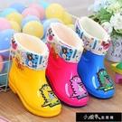 2至11歲水鞋雨靴兒童雨鞋男女童學生大中小童防滑卡通加絨高【快速出貨】