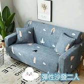 【三房兩廳】簡單布置居家彈性柔軟2人沙發套簡單/淺藍