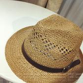 夏天皮扣草帽韓版遮陽帽子英倫男女士鏤空太陽小禮帽防曬沙灘帽潮 卡布其诺