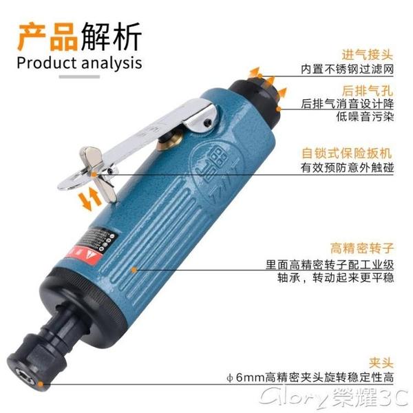刻磨機氣動打磨機小風磨汽動磨光機輪胎補胎工具高轉速氣磨機拋光機春季特惠