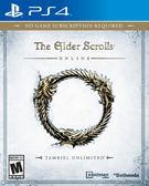 PS4 上古卷軸 Online(美版代購)
