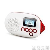 收音機 收音機新款老人便攜式迷你插卡小音響mp3外放音樂播放器兒童歌隨身聽磨 至簡元素