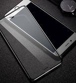 蘋果8Plus鋼化膜全屏iphone7手機8藍光水凝P全包7Plus貼膜 優樂居