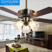 吊扇 靜音風扇燈 電扇遙控餐廳風扇吊燈裝飾客廳燈復古木葉三頭吊扇燈 igo 第六空間