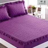 夾棉床笠床罩單件防滑床墊保護套加厚床墊套床單1.8m床 超值價