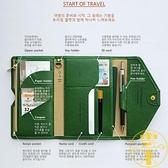 韓版旅行三折護照包機票證件夾錢夾簡約卡包證件收納包【雲木雜貨】