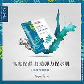 森田藥粧海藻保濕面膜1入