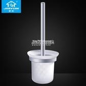 馬桶刷套裝玻璃杯軟毛馬桶刷創意衛生間掛件太空鋁廁所刷(免運快出)