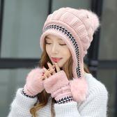 毛帽帽子女冬天韓版毛線帽護耳包頭帽百搭甜美可愛加絨針織保暖帽帽子手套【百姓公館】