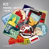 16张rimowa行李箱贴纸旅行记忆复古贴画个性防水日默瓦拉杆箱贴纸