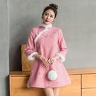 復古羊毛呢刺繡中國風改良式旗袍真兔毛日常顯瘦夾棉洋裝連身裙洋裝 萬聖節鉅惠