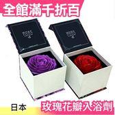 【小福部屋】日本 Rose Number 5 玫瑰花瓣 入浴劑 夢幻泡澡 溫泉 宅宅新聞推薦 母親節