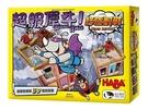 『高雄龐奇桌遊』 超級犀牛 終極對戰 RHINO HERO SUPER BATTLE 繁體中文版 正版桌上遊戲專賣店