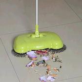 手推式掃地機家用吸塵器機器人懶人神器掃把笤帚掃帚簸萁組合套裝【全館限時88折】FC