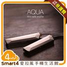 【愛拉風】Nexum AQUA 耳機微型擴大機 DAC 耳擴 支援高解析24bit/192kHz 超薄 迷你型 手機專用