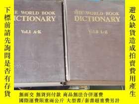 二手書博民逛書店the罕見world book dictionary vol.1
