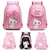 兒童書包小學生女孩1-3-5年級6-12周歲女童減負護脊公主後背包 nm3562 【Pink中大尺碼】