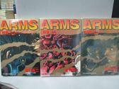 【書寶二手書T1/漫畫書_MPA】ARMS神臂_14~16集_共3本合售_皆川亮二