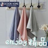 三條裝日系條紋紗布純棉毛巾全棉