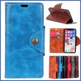 蘋果 iPhoneX iPhone8 Plus iPhone7 Plus iPhone6s Plus 銅釦牛紋 手機皮套 插卡 支架 皮套 保護套