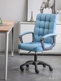 電腦椅椅子靠背家用辦公椅會議椅人體工學轉椅宿舍椅學生升降座椅 京都3cYJT