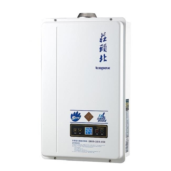 【南紡購物中心】莊頭北【TH-7168FE_LPG】16公升數位適恆溫分段火排DC強制排氣熱水器
