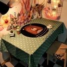 桌布防水防油免洗墊北歐簡約寢室餐桌布藝書桌兒童房間【古怪舍】