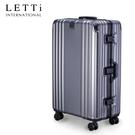 LETTi 時尚樂譜 29吋避震輪編織紋鋁框行李箱(時尚灰)
