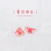 【新飾界】糖果色西瓜耳釘女純銀簡約甜美可愛耳環