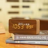 起床鬧鐘智慧靜音鬧鐘木質宿舍創意學生用男女多功能錶桌面簡約電子小時鐘『獨家』流行館