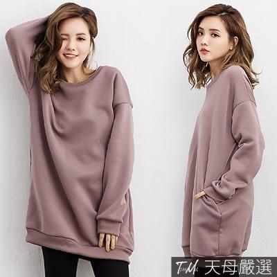 純色寬版內刷毛洋裝