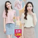 【五折價$399】糖罐子袖接網紗荷葉珍珠...