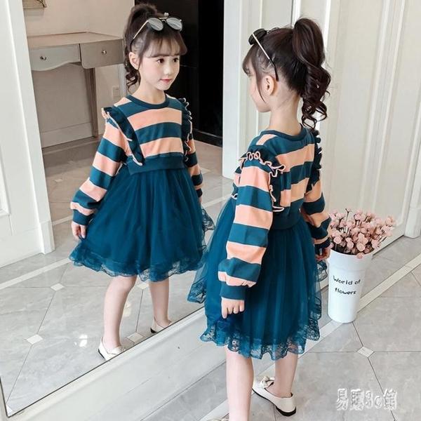 2019女童秋裝新款洋氣小女孩春秋款秋季洋裝長袖長裙兒童裝連身裙 YN2152『寶貝兒童裝』