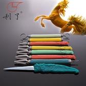利了牌刀王超記作 廚房食品雕刻刀 8件廚師刀具套裝雕刻主刀拉刻 mks歐歐