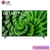 【LG樂金】65型 IPS面板 AI語音物聯網電視《65UN8000PWA》原廠全新公司貨保固2年