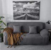 沙發套-貴妃位加厚沙發套全包萬能套罩全蓋簡約現代通用型純色針織沙發墊 雙12鉅惠交換禮物