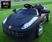 搖擺車 電動車四輪雙驅動遙控汽車男女寶寶充電童車小孩玩具車可坐人【速出貨八折搶購】