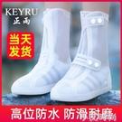 鞋套防水防滑雨鞋套雨天防雨兒童加厚防滑耐磨底硅膠腳套成人雨鞋【小艾新品】