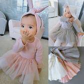 辰辰媽女童寶寶長袖洋裝秋裝