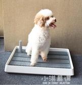 狗廁所狗狗用品寵物大小型犬自動大號尿盆便盆沖水防踩屎神器CY『小淇嚴選』
